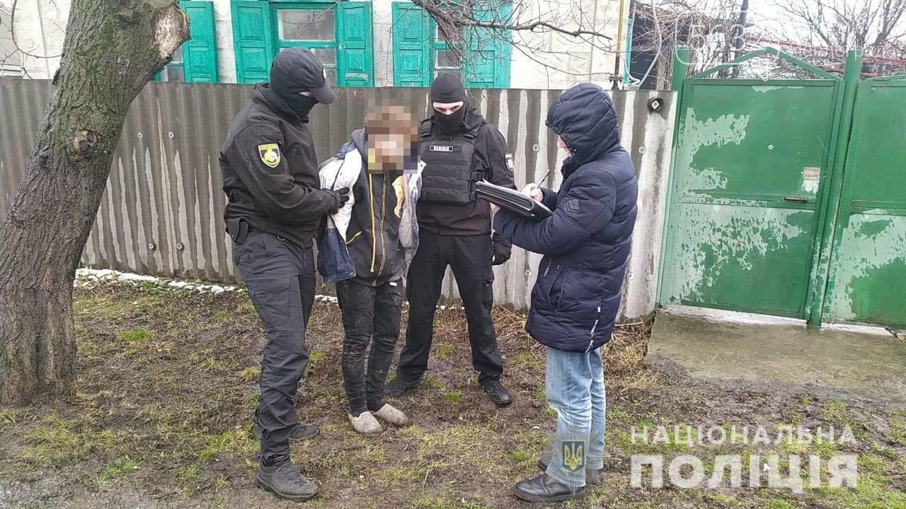 В Павлограде задержали наркосбытчика (ФОТО, ВИДЕО), фото-1