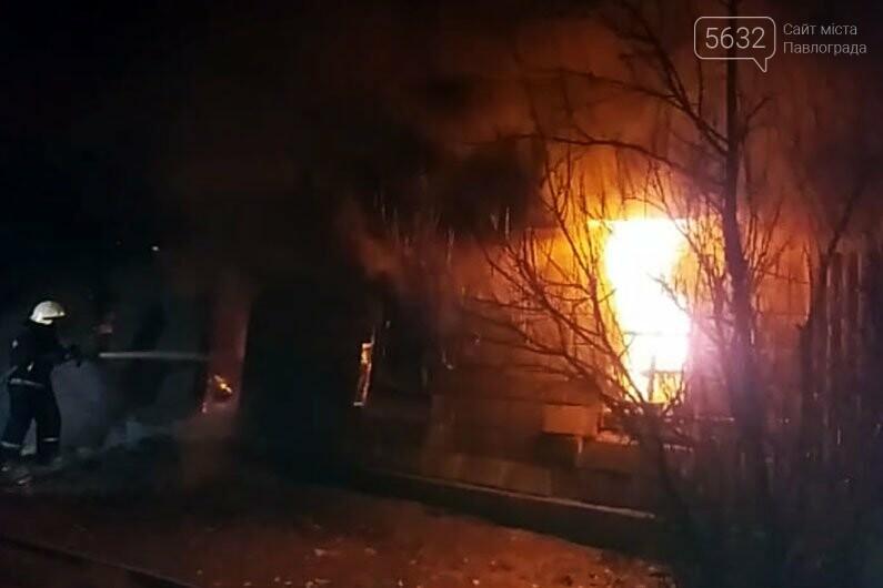 На пожаре в Павлоградском районе погибли 3 человека, фото-1