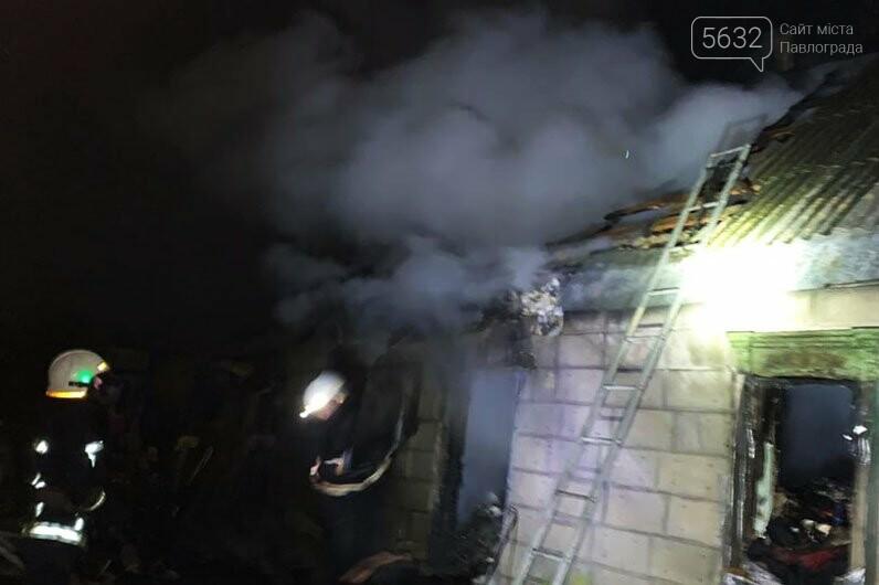 На пожаре в Павлоградском районе погибли 3 человека, фото-2