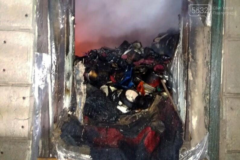 На пожаре в Павлоградском районе погибли 3 человека, фото-3