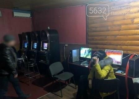 В Першотравенске, Петропавловке и Николаевке «накрыли» нелегальные игровые залы, фото-1