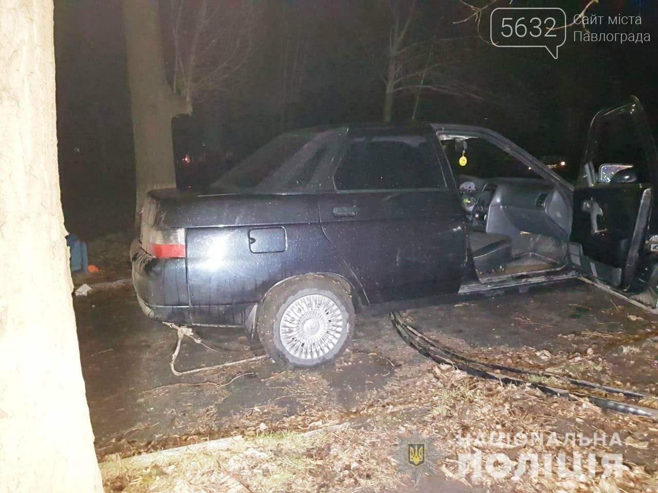 Житель Павлограда пытался украсть кабель в Петропавловке, фото-1