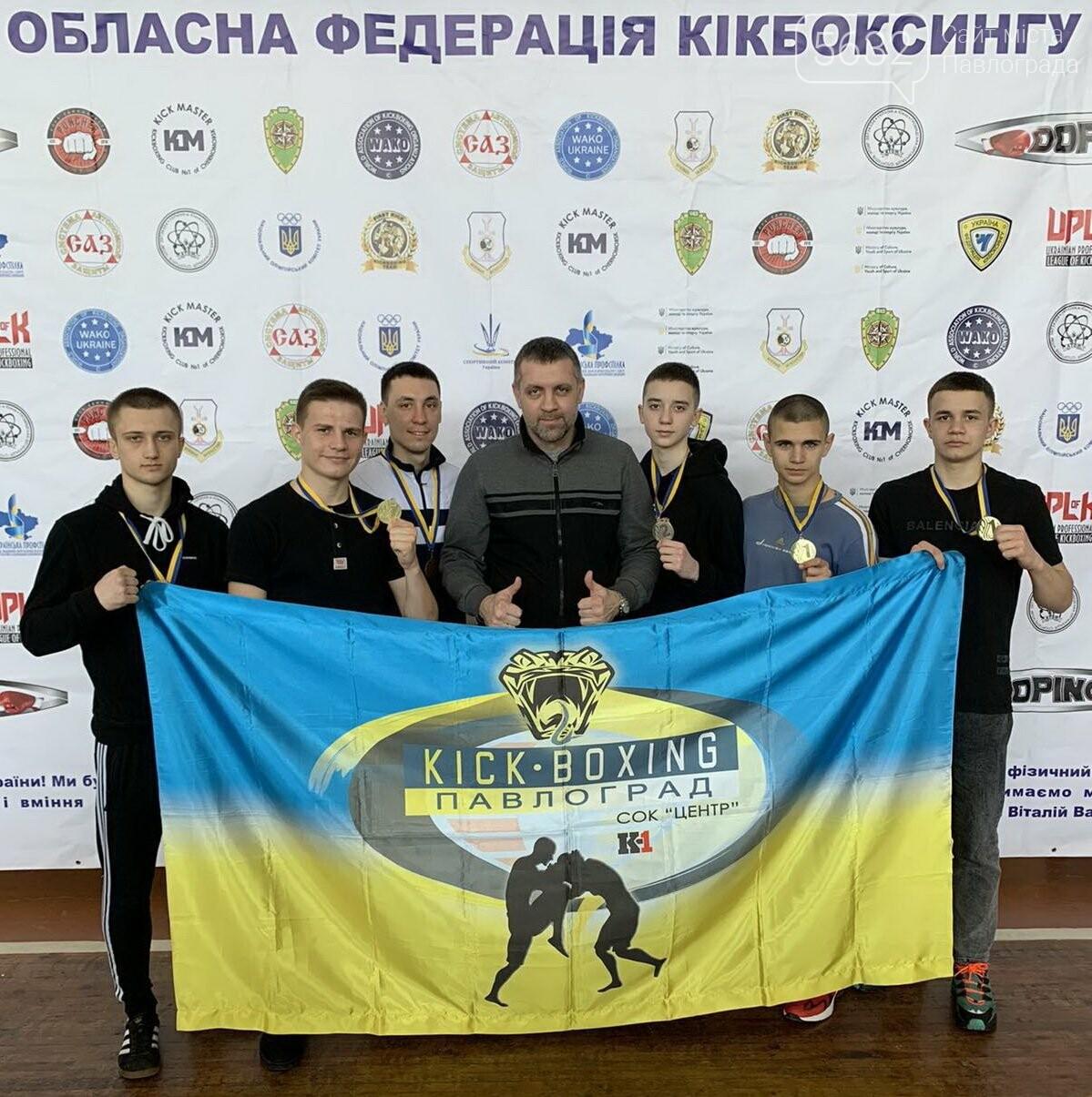 Павлоградские кикбоксеры победили в престижных соревнованиях, фото-1