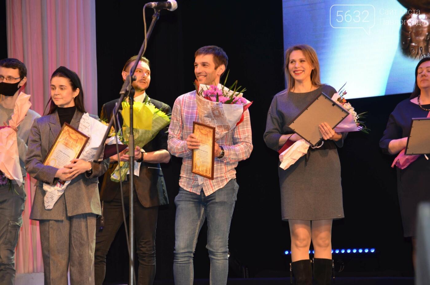 Стало известно, кто получил Гран-при в самом престижном театральном конкурсе Приднепровья «Сичеславна-2021», фото-3