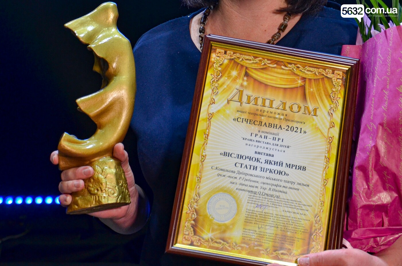 Стало известно, кто получил Гран-при в самом престижном театральном конкурсе Приднепровья «Сичеславна-2021», фото-4
