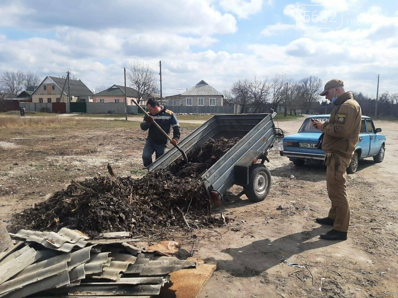 В Павлограде начались рейды по выявлению случаев сжигания сухой травы и листвы, фото-2