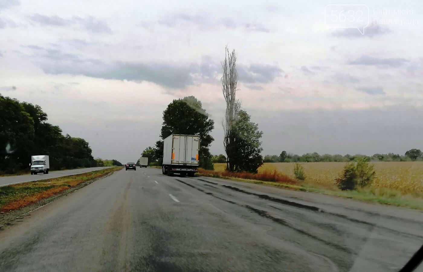 Участок дороги Днепр-Павлоград планируют отремонтировать, фото-1