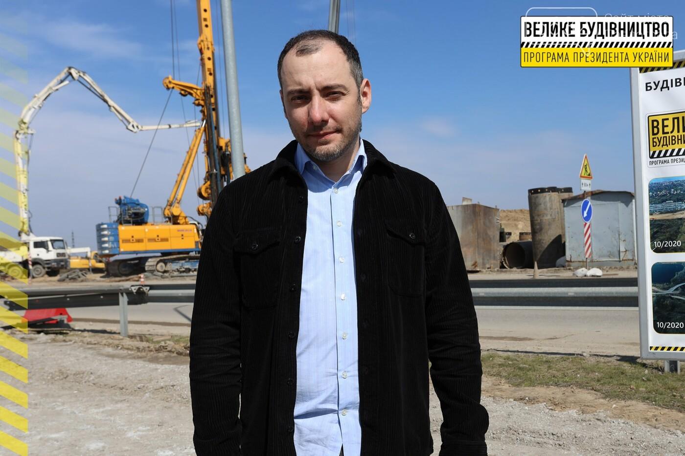 Участок дороги Днепр-Павлоград планируют отремонтировать, фото-2