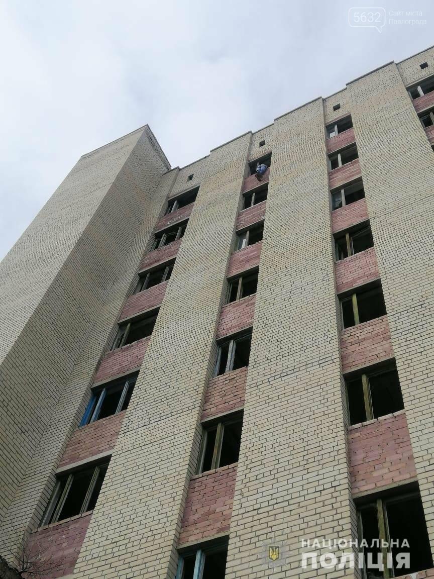 В Павлограде молодой человек хотел спрыгнуть с 9-этажного недостроя, фото-1