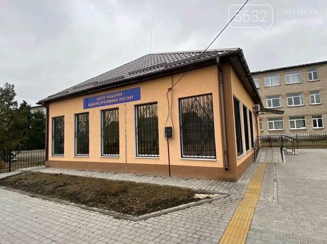 В Межирицкой и Юрьевской ОТГ открыли новые ЦНАПы, фото-1