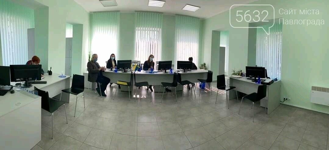 В Межирицкой и Юрьевской ОТГ открыли новые ЦНАПы, фото-2