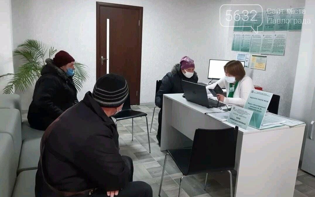 В Межирицкой и Юрьевской ОТГ открыли новые ЦНАПы, фото-3