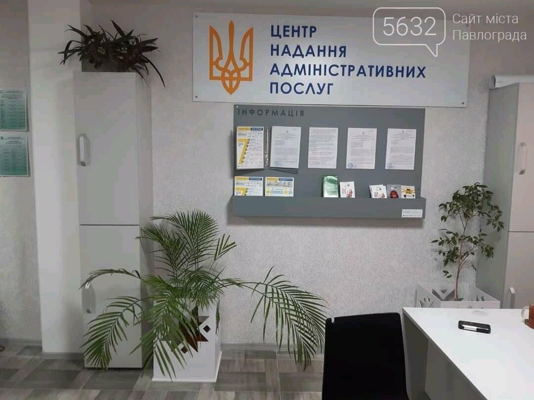 В Межирицкой и Юрьевской ОТГ открыли новые ЦНАПы, фото-4