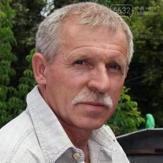 В Павлограде ушёл из жизни талантливый скульптор и художник, фото-1