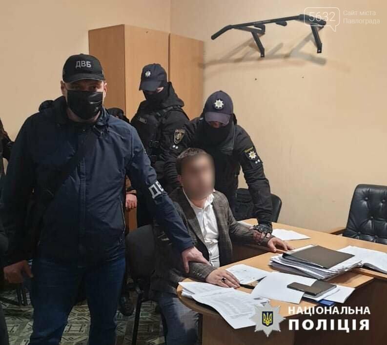Начальника отдела криминальной полиции Павлограда пытались подкупить двое граждан Российской Федерации, фото-1
