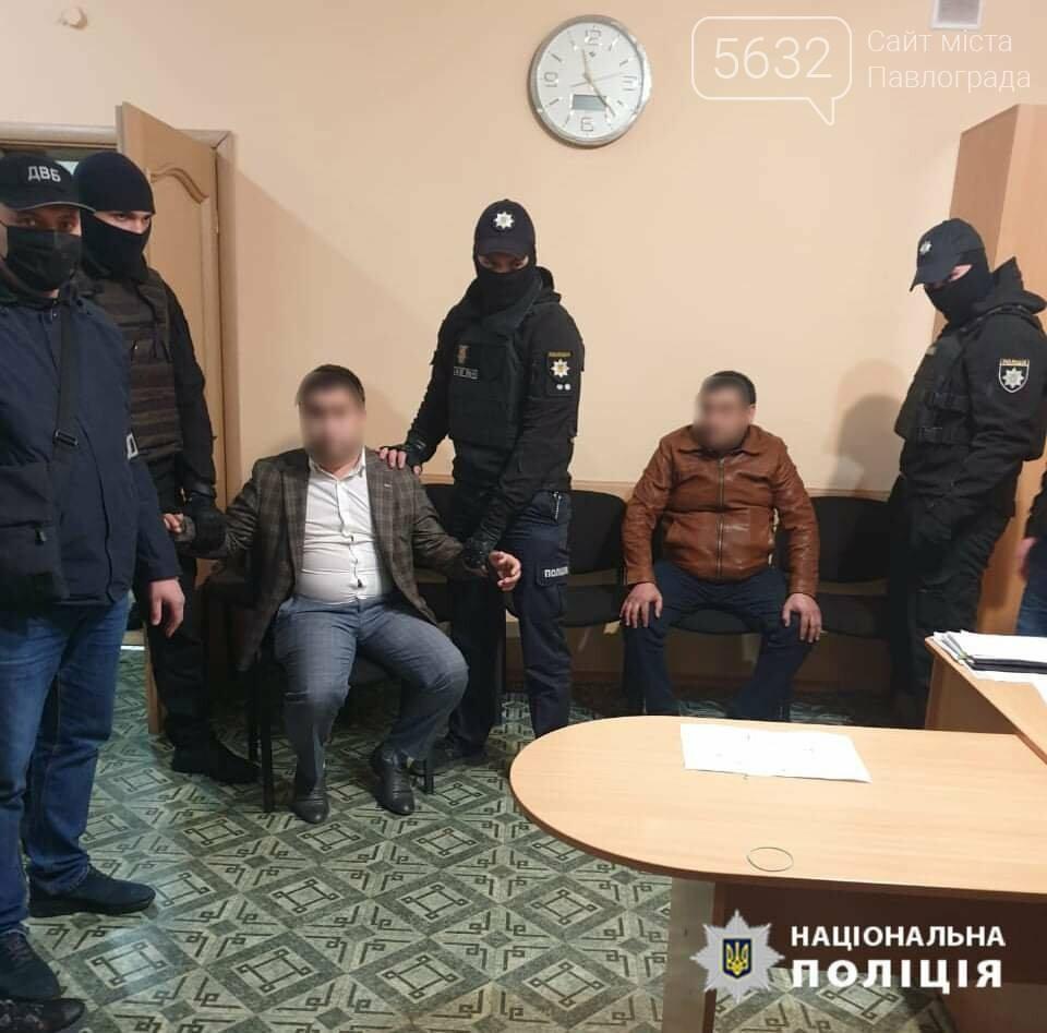 Начальника отдела криминальной полиции Павлограда пытались подкупить двое граждан Российской Федерации, фото-2