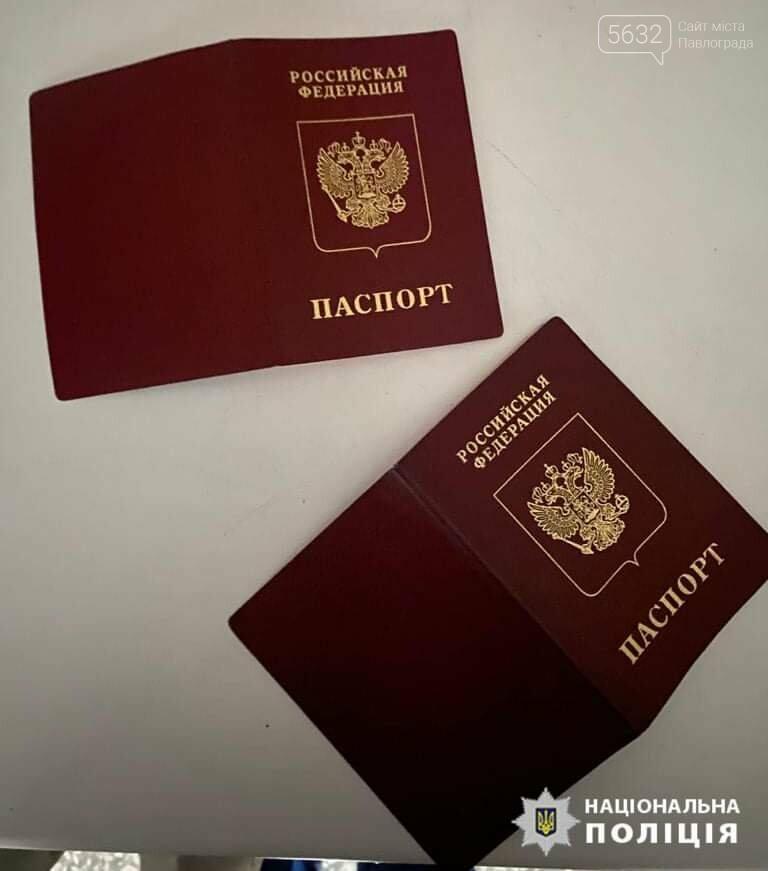 Начальника отдела криминальной полиции Павлограда пытались подкупить двое граждан Российской Федерации, фото-3