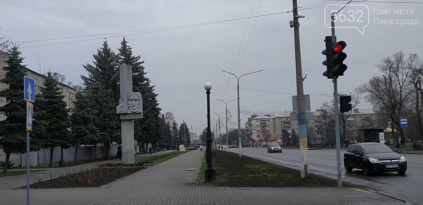 На Аллее славы в Павлограде обустроят газон с системой полива и обновят ретро-фонари, фото-1