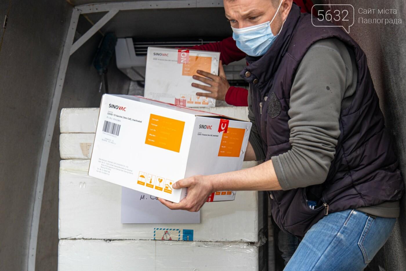 Днепропетровщина получила более 11,5 тыс. доз китайской вакцины от коронавируса, фото-1