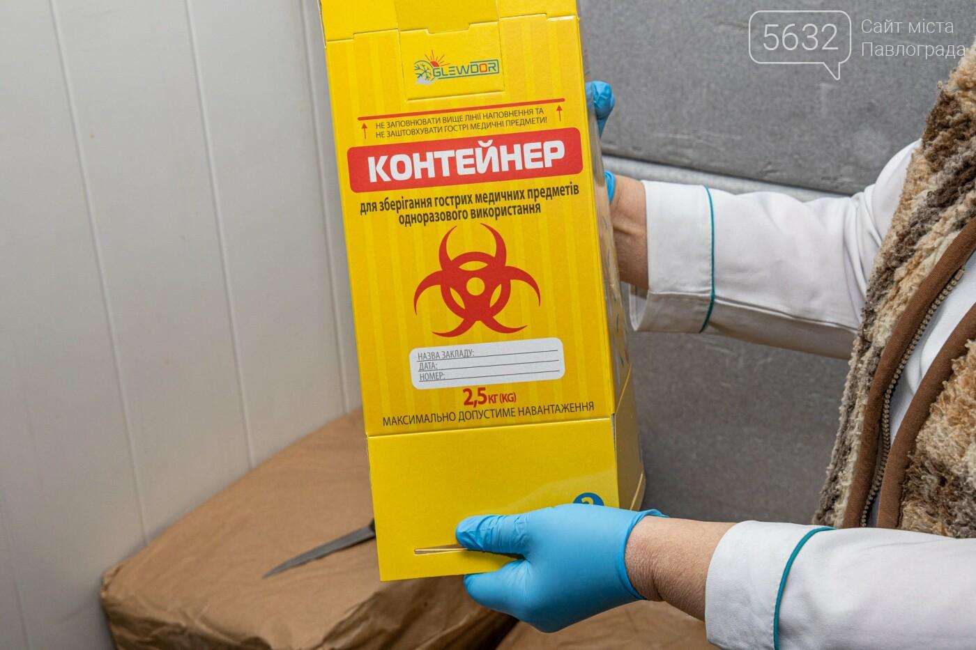 Днепропетровщина получила более 11,5 тыс. доз китайской вакцины от коронавируса, фото-4