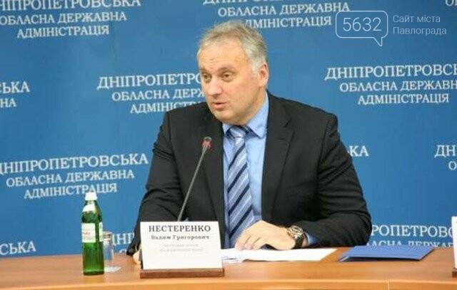 Суд обязал Нацполицию открыть еще одно криминальное производство против экс-заместителя губернатора Днепропетровской области Вадима Нестеренко, фото-2