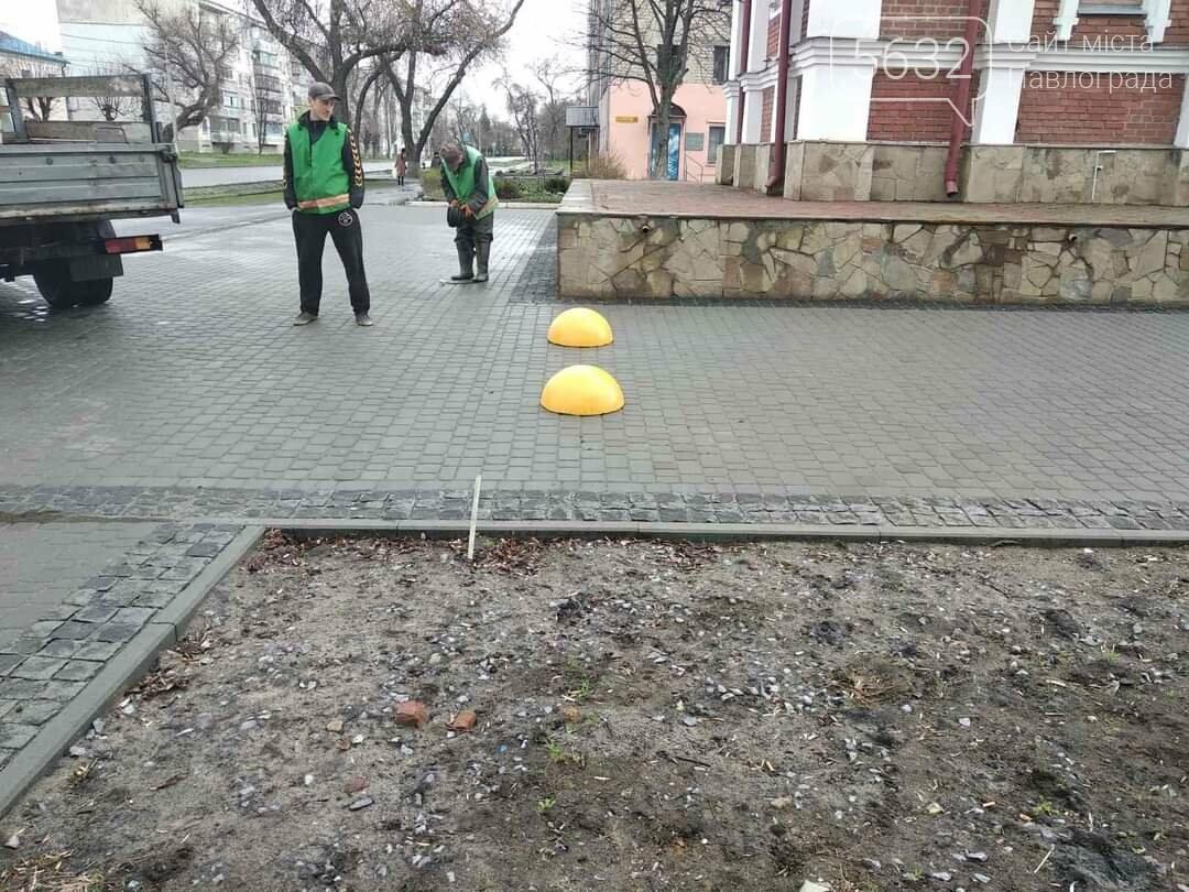 В Павлограде продолжают установку бетонных полусфер, чтобы защитить тротуары от проезда и парковки транспорта, фото-1