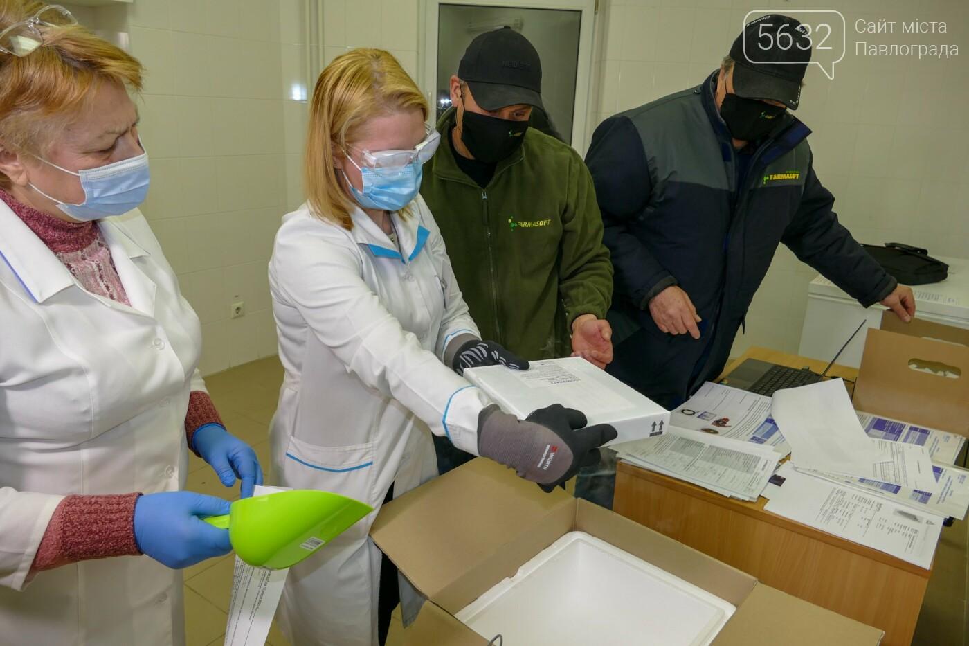 Днепропетровщина получила первые дозы вакцины от коронавируса производства Pfizer/BioNTech, фото-8