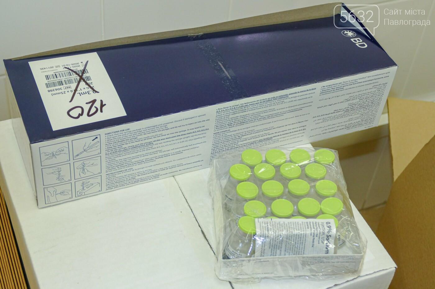 Днепропетровщина получила первые дозы вакцины от коронавируса производства Pfizer/BioNTech, фото-9