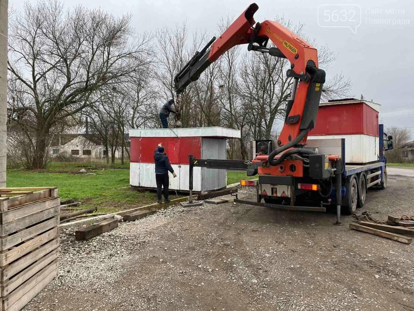 В Павлограде демонтировали нелегальную АЗС, фото-3