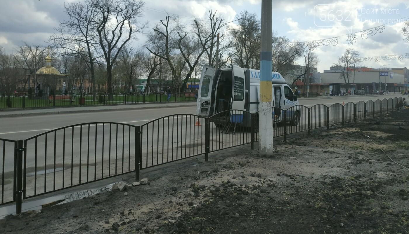 На Аллее Славы в Павлограде начали устанавливать заборчики (ФОТОФАКТ), фото-3