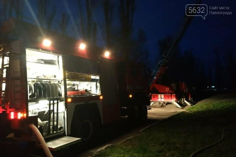 В Павлограде горело общежитие: спасли четырёх человек (ФОТО), фото-1