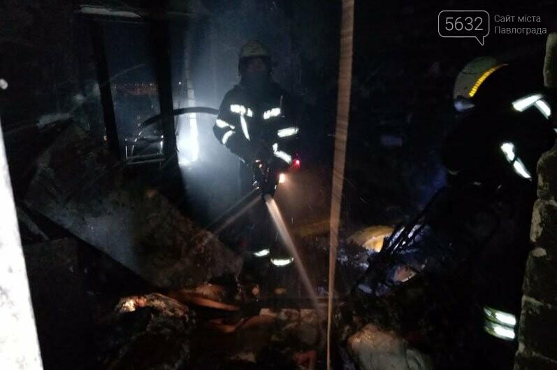В Павлограде горело общежитие: спасли четырёх человек (ФОТО), фото-3