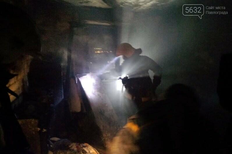 В Павлограде горело общежитие: спасли четырёх человек (ФОТО), фото-4