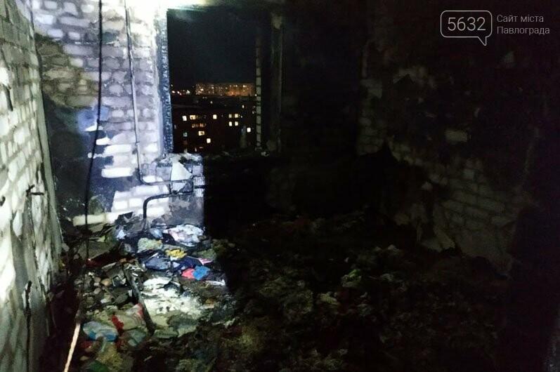 В Павлограде горело общежитие: спасли четырёх человек (ФОТО), фото-5