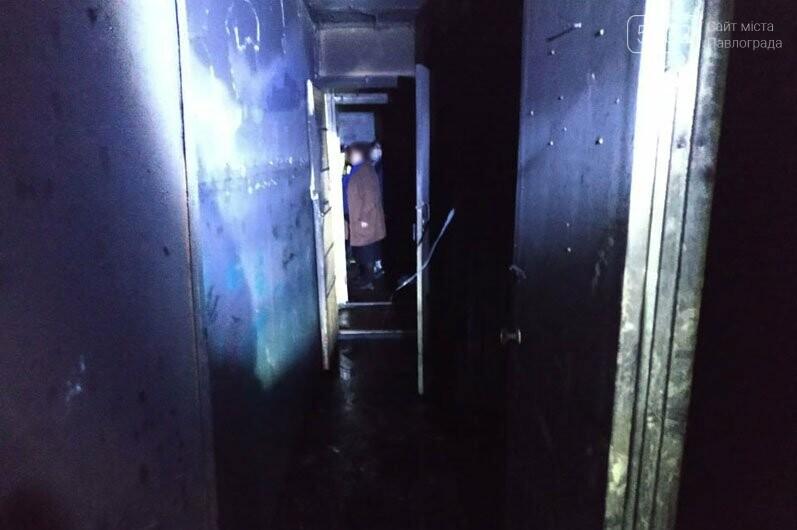 В Павлограде горело общежитие: спасли четырёх человек (ФОТО), фото-6