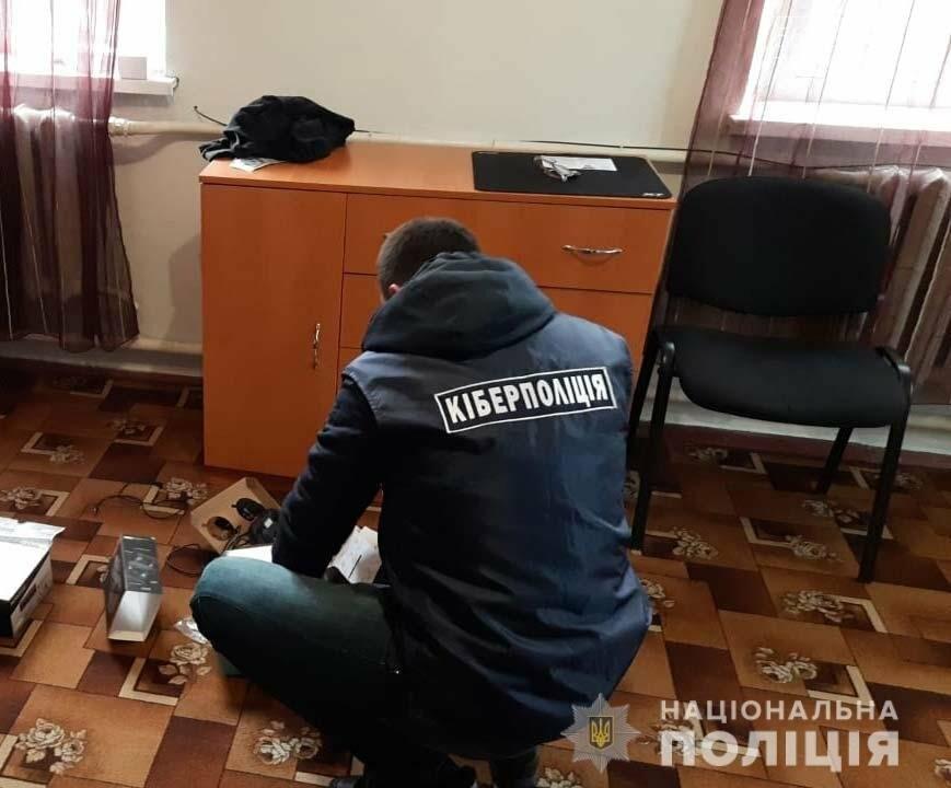 В Павлограде полицейские разоблачили мошенницу, которая продавала несуществующий товар в Интернете, фото-3