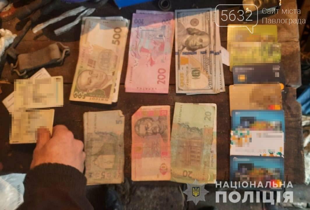 В Павлограде полицейские разоблачили мошенницу, которая продавала несуществующий товар в Интернете, фото-2
