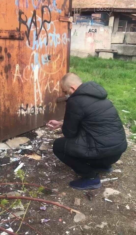 Возле одной из центральных школ Павлограда поймали наркомана «на горячем», фото-1