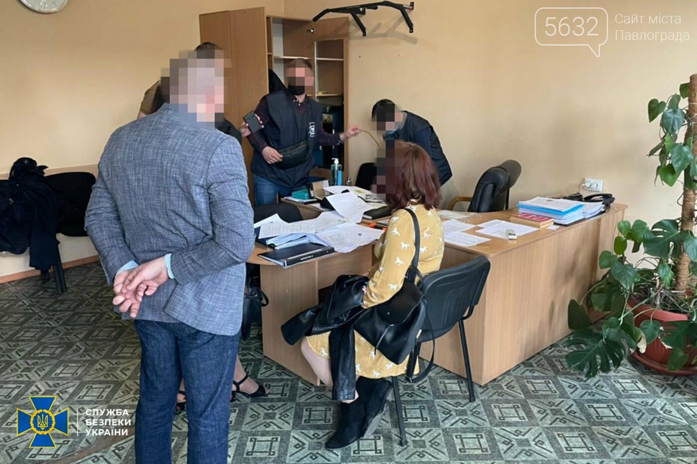 В Павлограде сотрудники СБУ разоблачили полицейских, которые продавали наркотики, фото-7