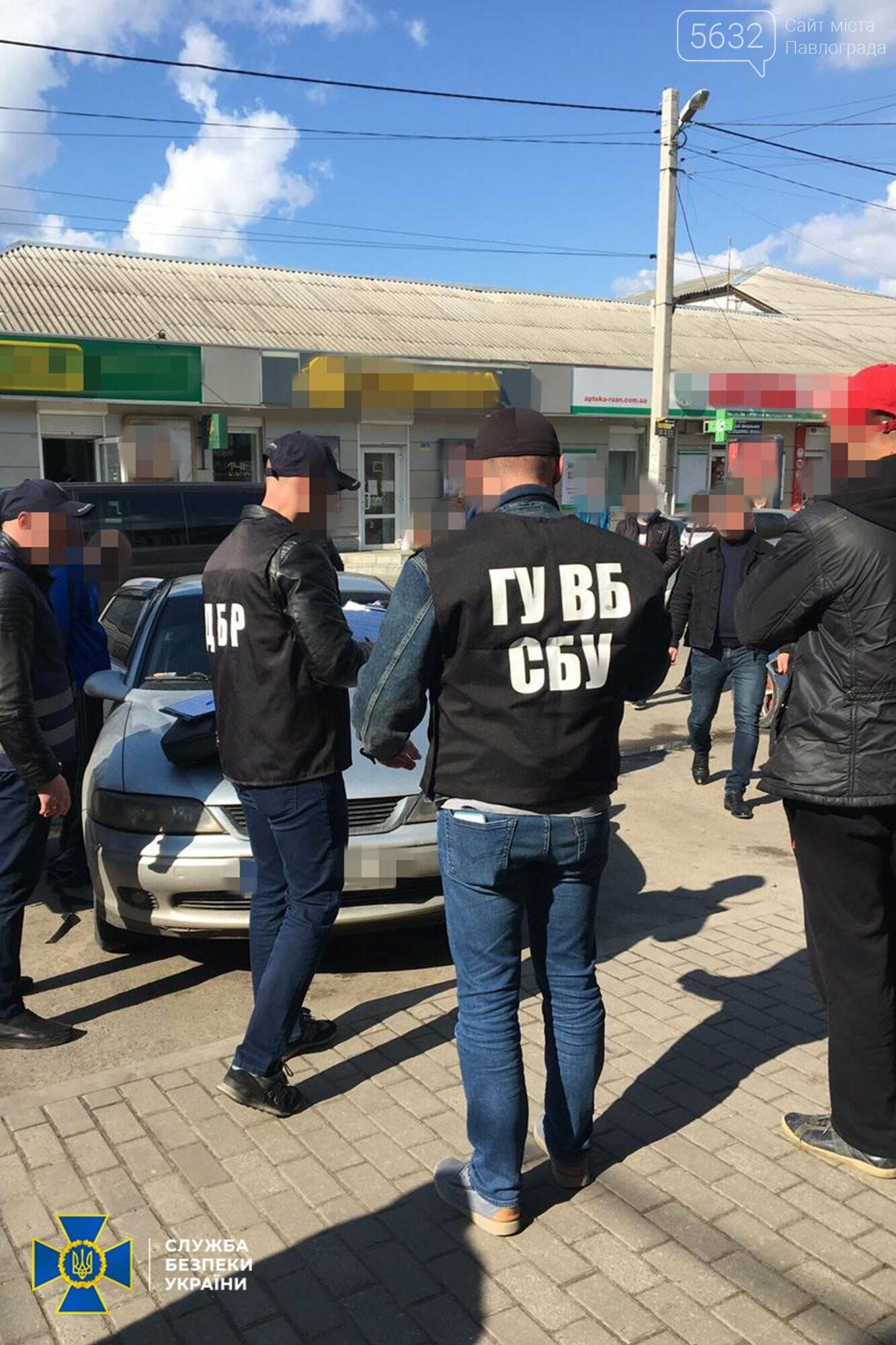 В Павлограде сотрудники СБУ разоблачили полицейских, которые продавали наркотики, фото-2