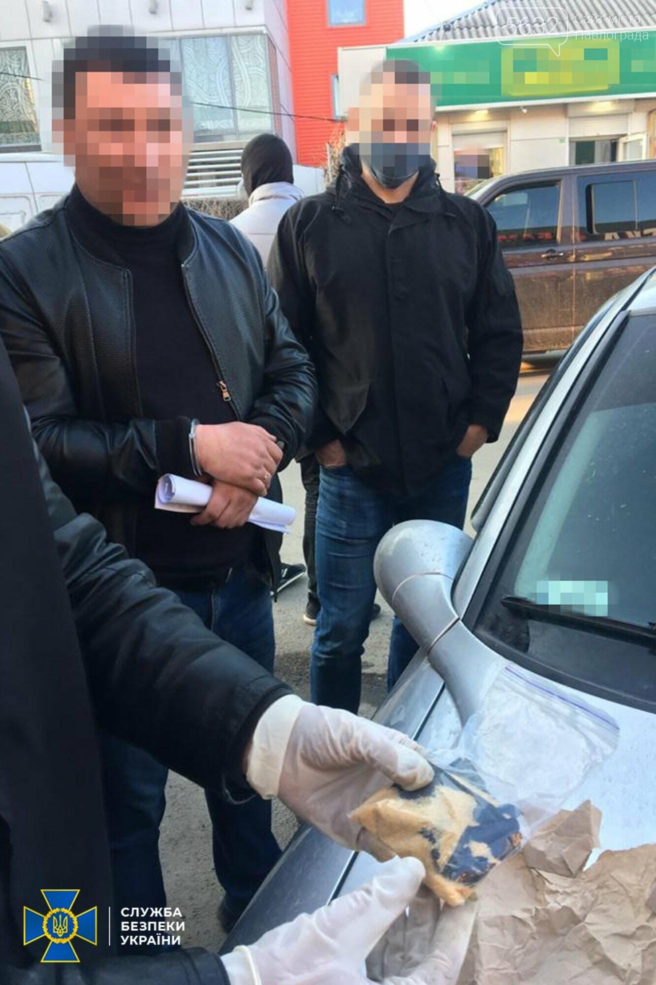В Павлограде сотрудники СБУ разоблачили полицейских, которые продавали наркотики, фото-4