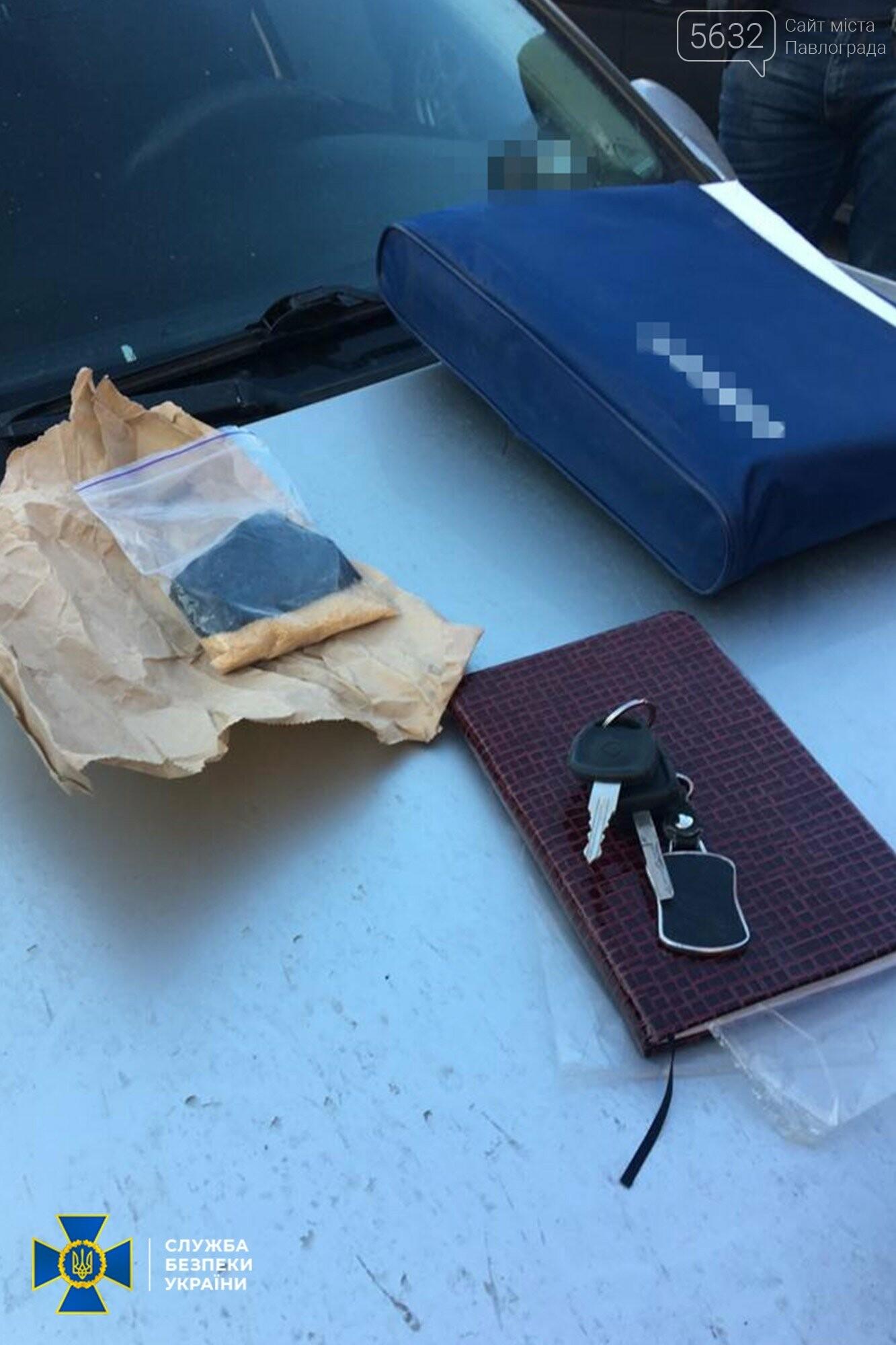 В Павлограде сотрудники СБУ разоблачили полицейских, которые продавали наркотики, фото-5
