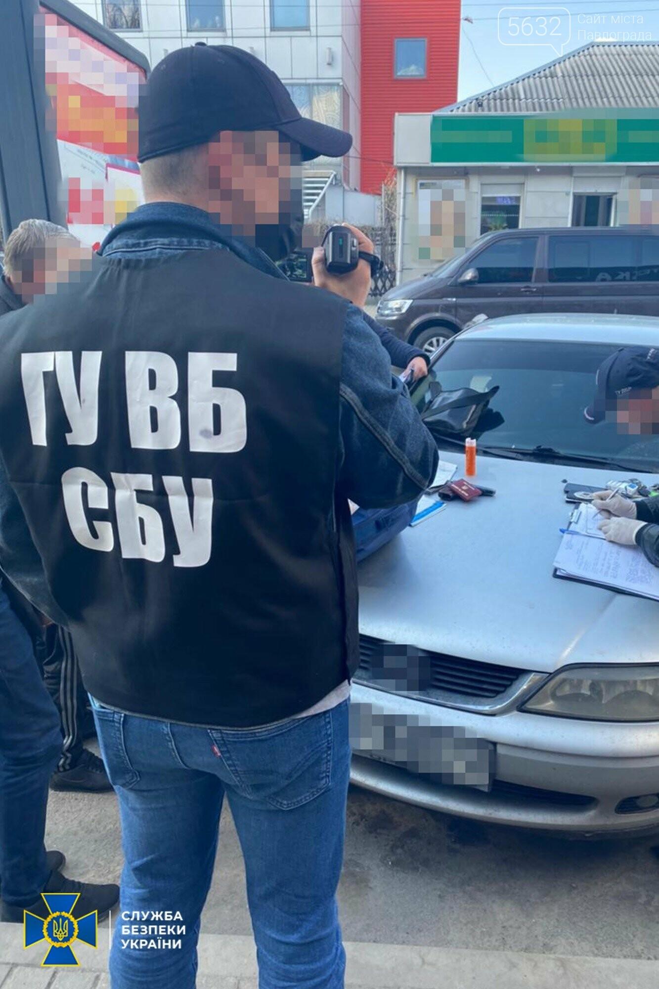 В Павлограде сотрудники СБУ разоблачили полицейских, которые продавали наркотики, фото-3