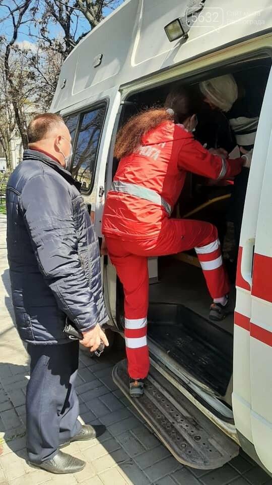 В Детском парке Павлограда мужчина потерял сознание, упал и разбил голову, фото-4