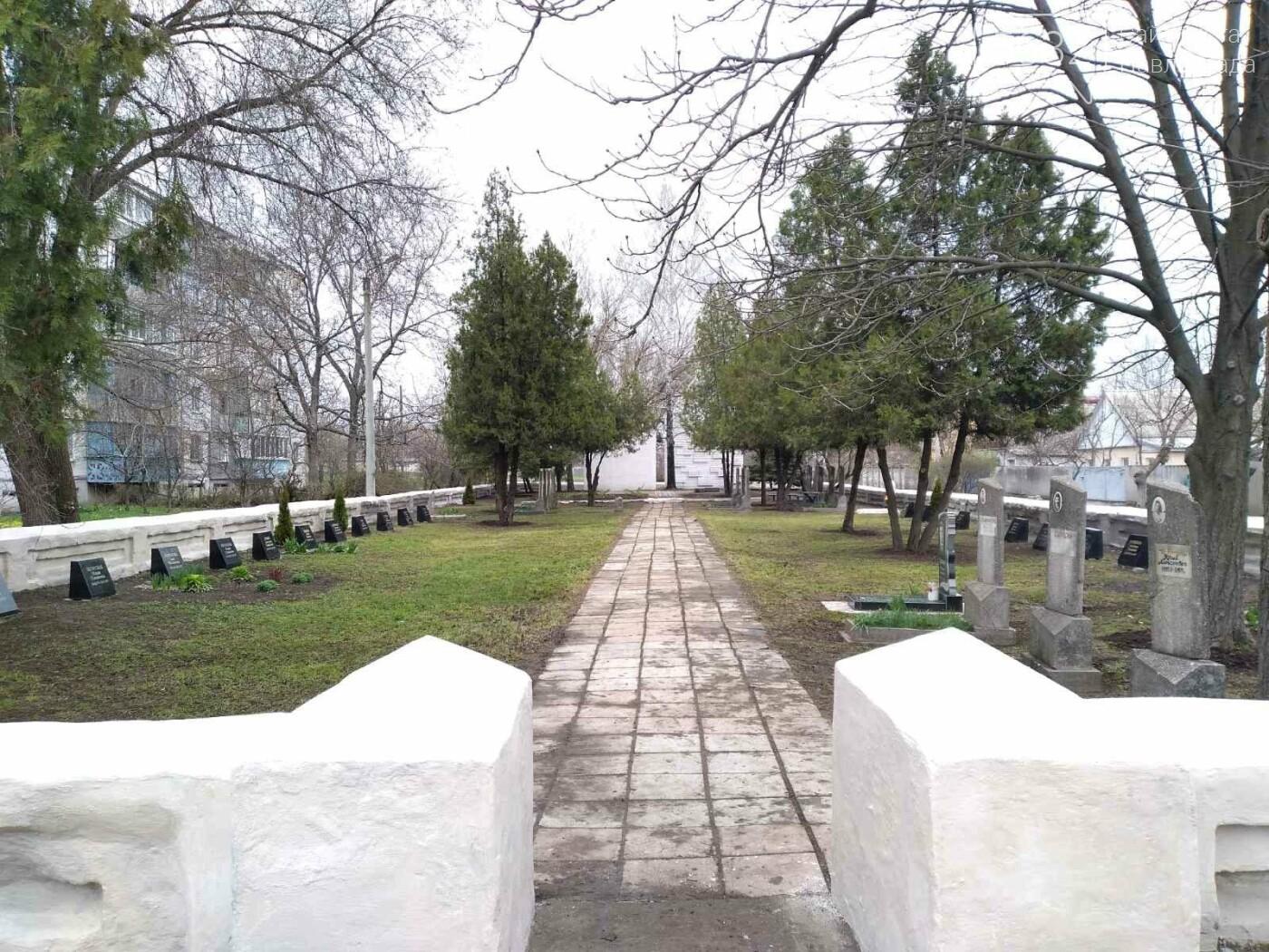 К 9 Мая в Павлограде приводят в порядок памятники и монументы, фото-3