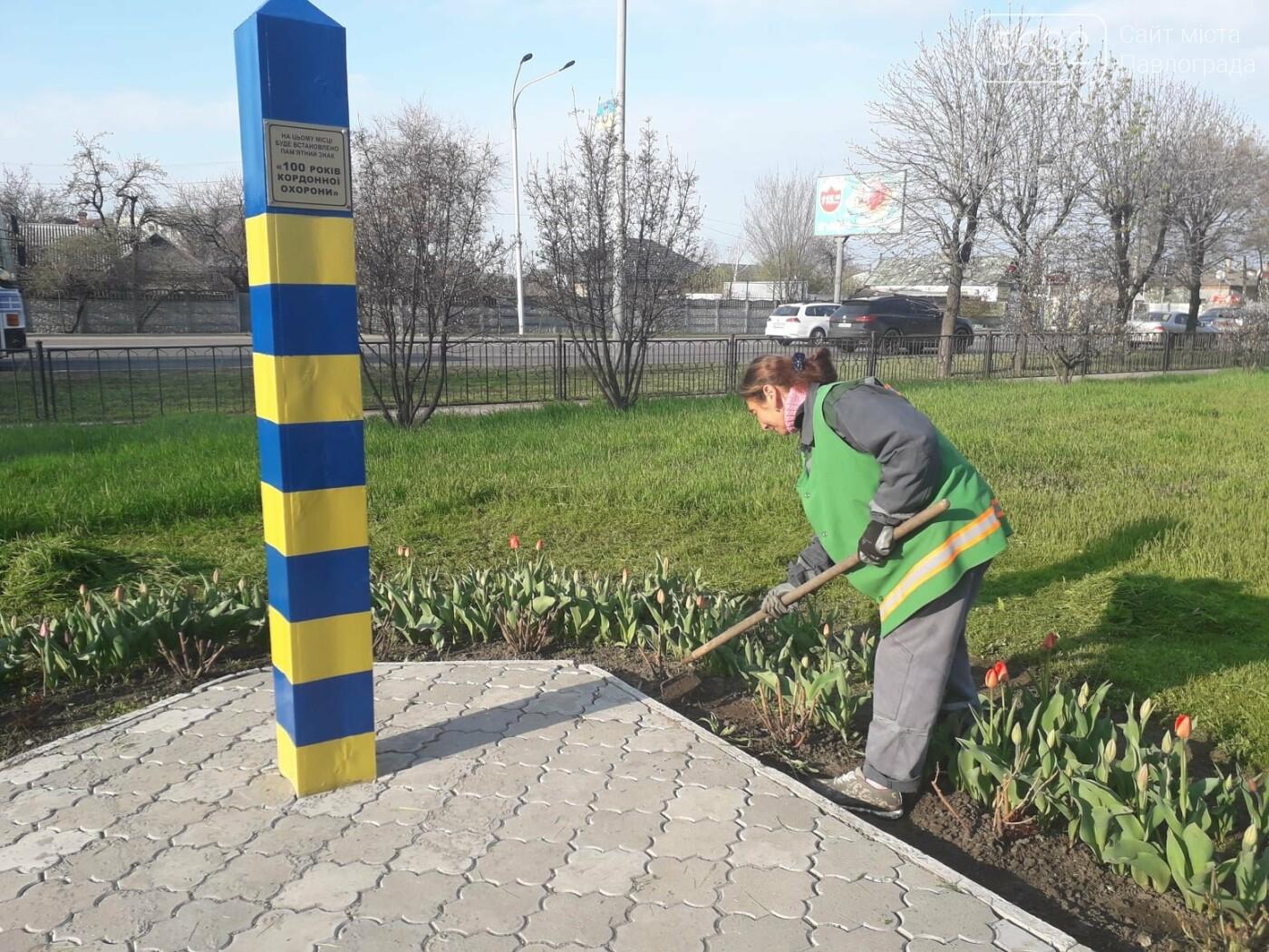 К 9 Мая в Павлограде приводят в порядок памятники и монументы, фото-5