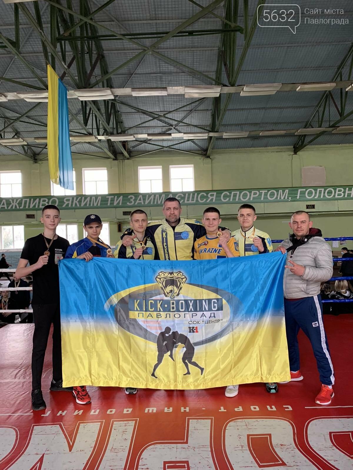 Павлоградские кикбоксеры попали в сборную Украины и поедут на соревнования в Турцию, фото-1