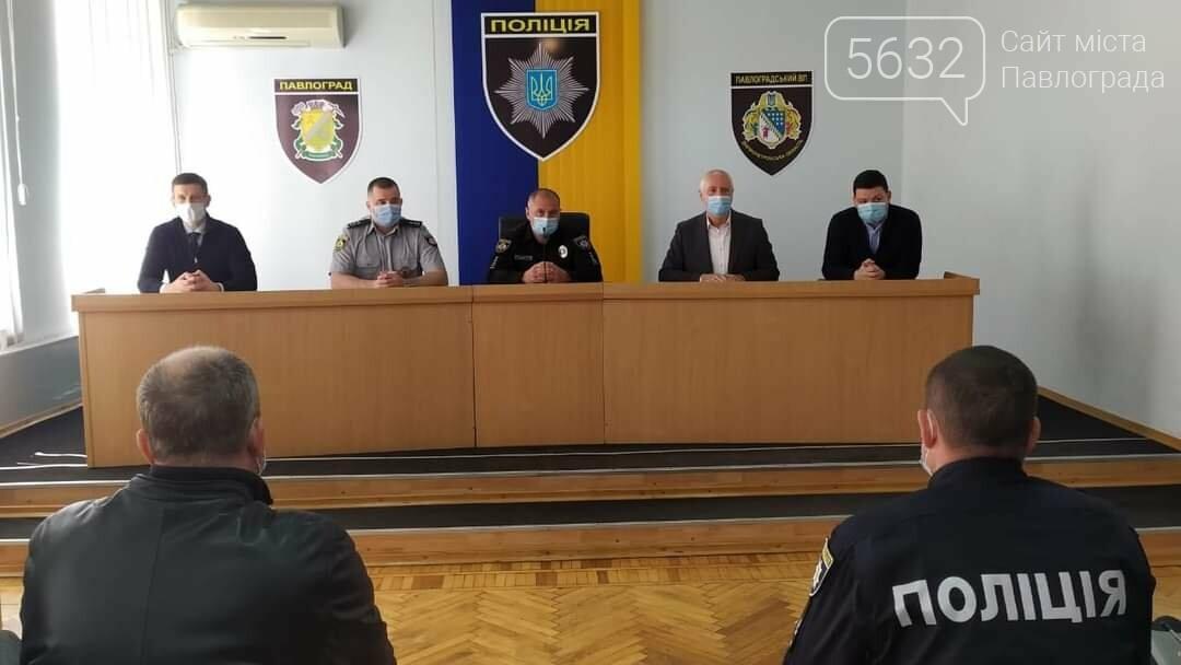 В Павлоградском районном отделе полиции снова кадровые перестановки, фото-1