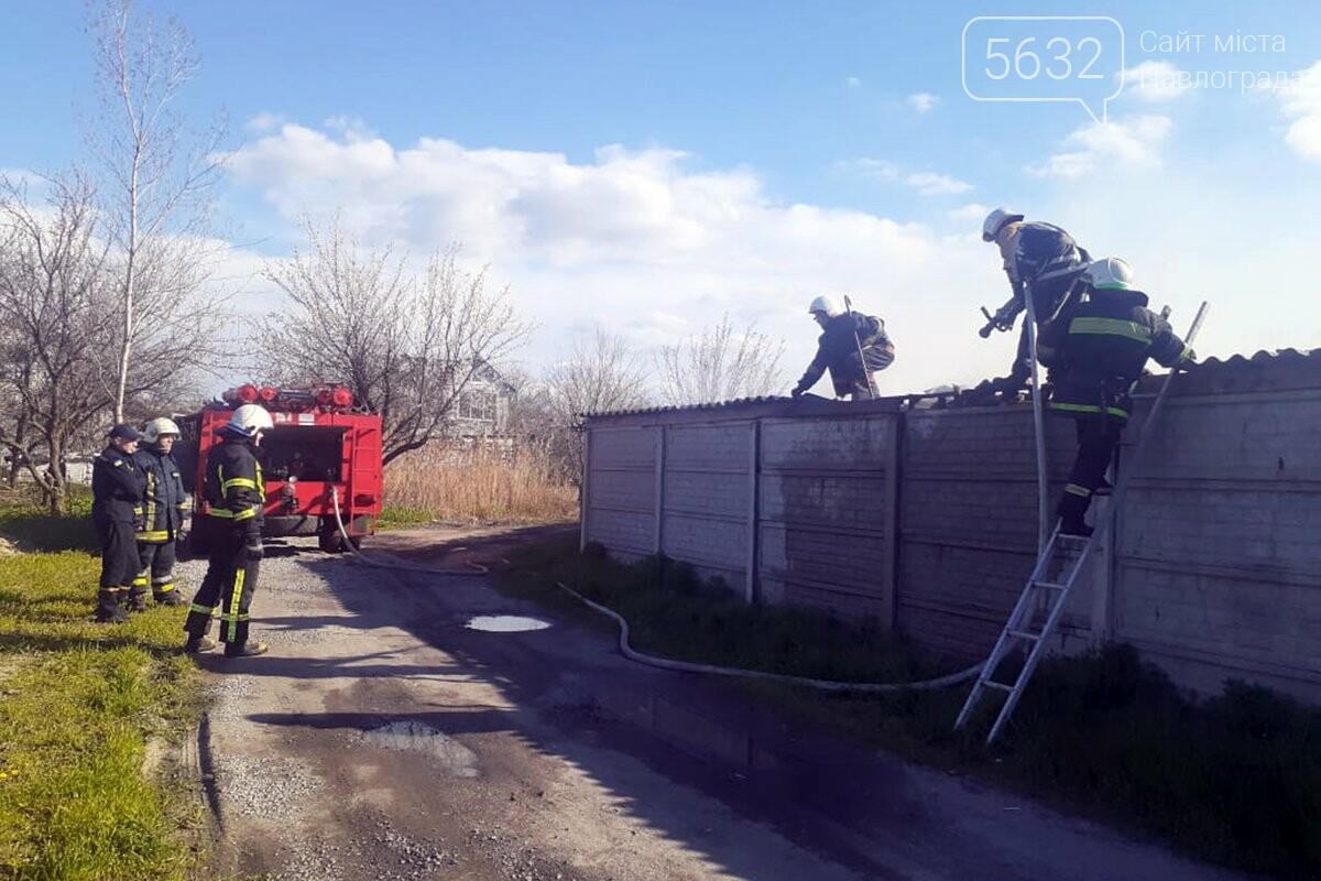 В Павлограде горел сарай на территории частного дома (ВИДЕО), фото-1