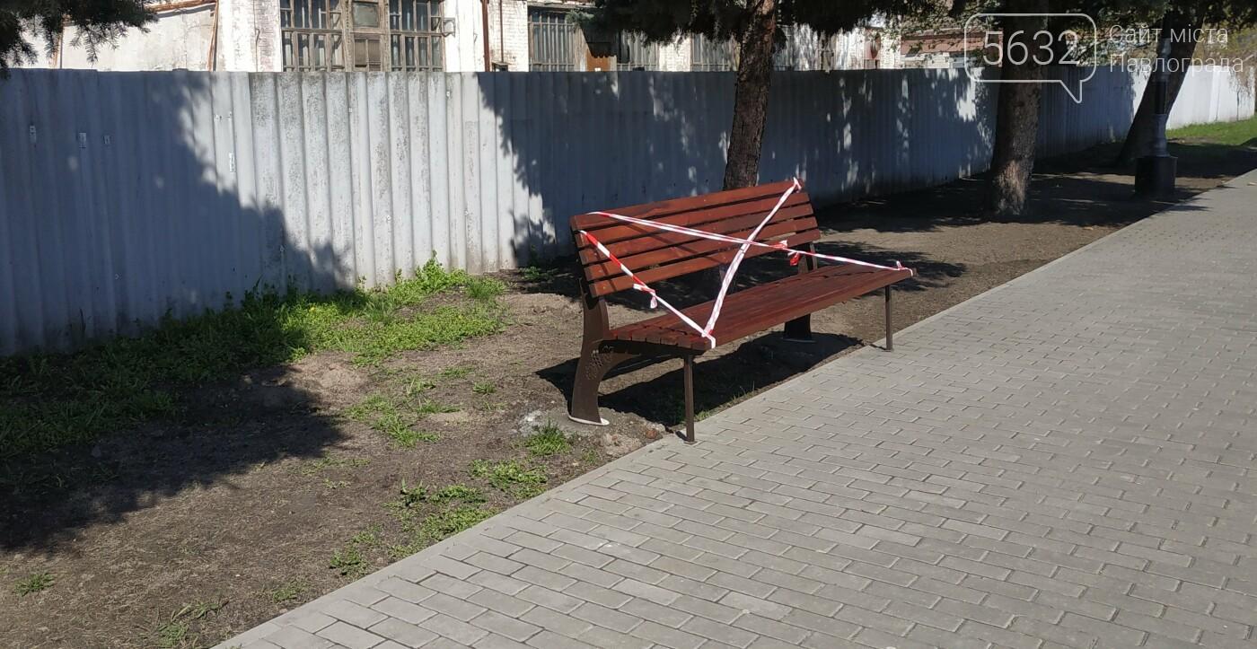 На Аллее Славы в Павлограде заканчиваются работы по укладке газона (ФОТОФАКТ), фото-9